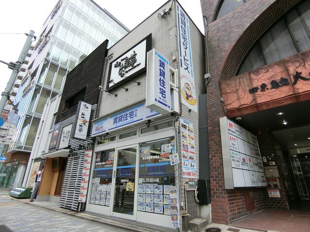FC四条烏丸店外観写真