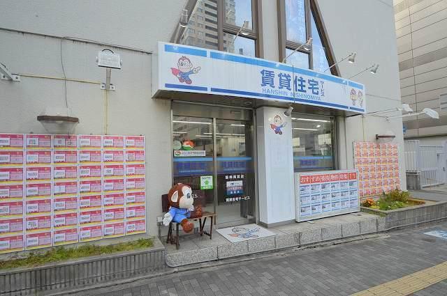 FC阪神西宮店外観写真