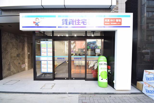賃貸住宅サービス FC名古屋店