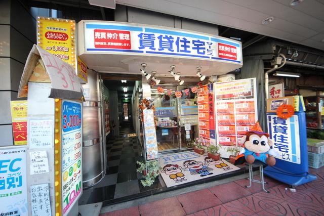 賃貸住宅サービス FC生駒店