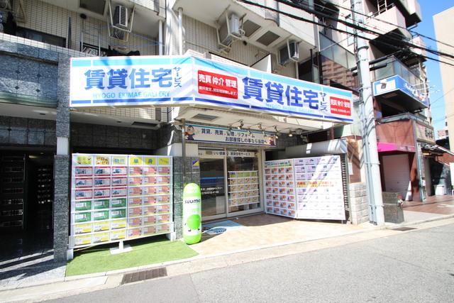 FC兵庫駅前ギャラリー外観写真