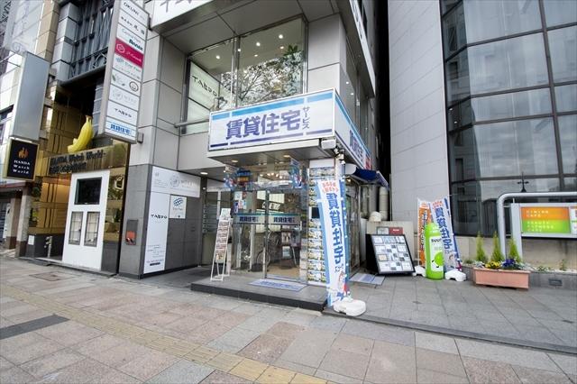 賃貸住宅サービス FC名古屋セントラルパーク店
