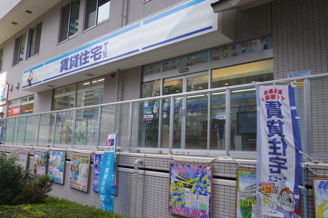 賃貸住宅サービス FC千里中央ギャラリー