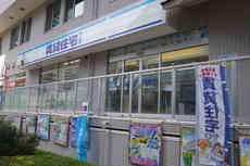FC千里中央ギャラリー外観写真