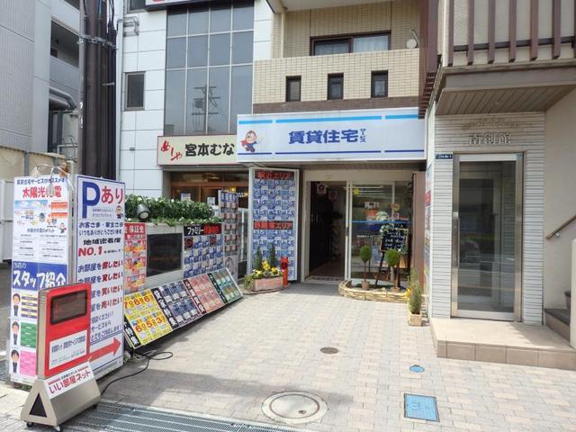 賃貸住宅サービス FC南草津店