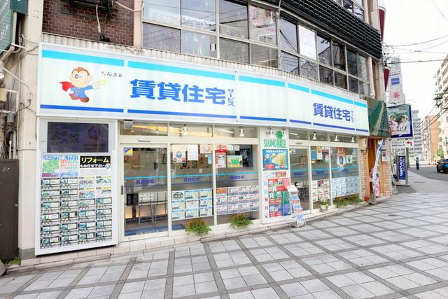 賃貸住宅サービス FC京都駅前店