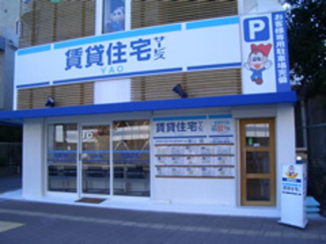 賃貸住宅サービス FC八尾店