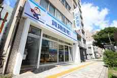 FC十日市店外観写真