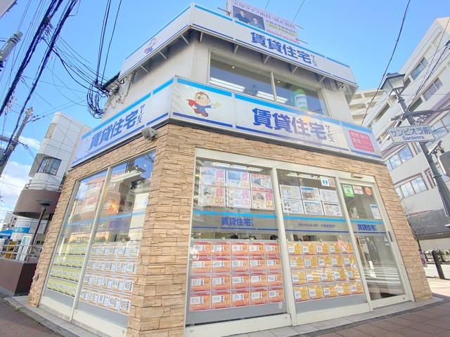 FC阪急宝塚店外観写真