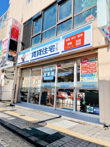 FC千歳烏山店外観写真