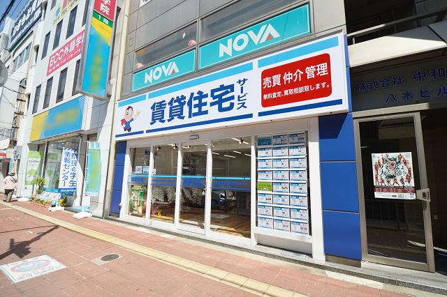 賃貸住宅サービス FC大和八木店