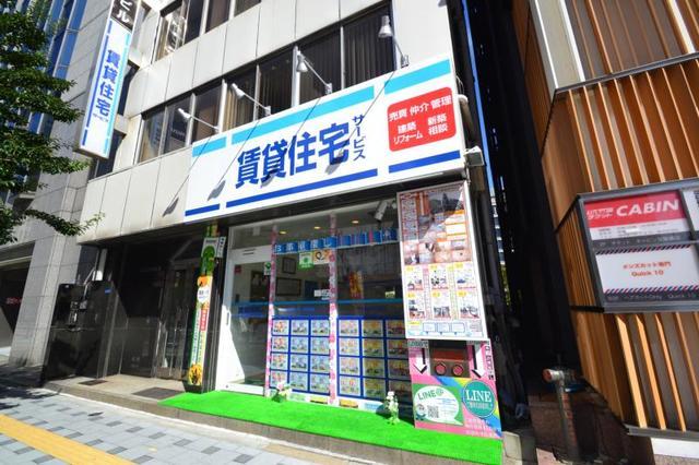 賃貸住宅サービス NetWork淀屋橋店