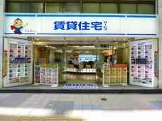 FC博多シティ店外観写真