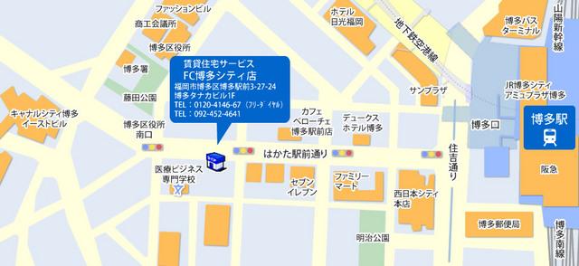 博多駅から店舗まで