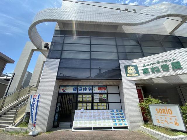 FCJR宝塚店外観写真