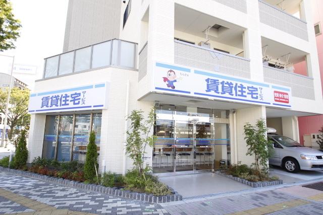 賃貸住宅サービス NetWork堺店